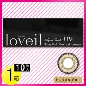 ラヴェール キャラメルグロー 10枚入1箱 / 100円OFF / メール便 / 最大1,000円OFF&P最大+25倍