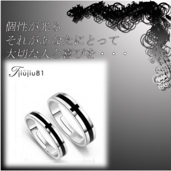 【新品未使用送料無料】シルバー リング ペア プレゼント 指輪 セット 記念 カップル♪