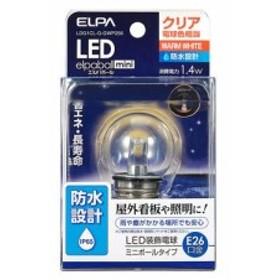 ELPA 防水LED電球 クリア電球色相当 G40タイプ