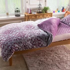 <シングル>西川 毛布とカバーが夢の融合! とろけるファータッチ 毛布いらずの掛けカバー