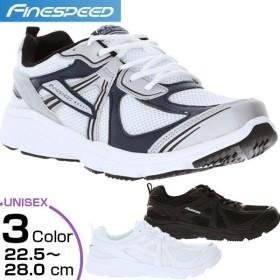 アシックス商事 メンズ レディース ファインスピード FINESPEED ウォーキングシューズ ジョギング マラソン ランニングシューズ スニーカー FR001 FR001S