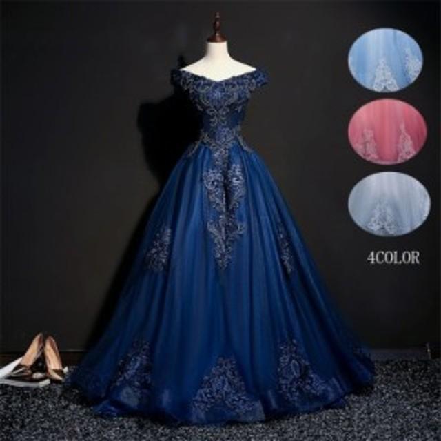 a2709ce484e6e ロングドレス 演奏会 刺繍 ドレス ステージ カラードレス ピンク 水色 グレー 紺 ウエディングドレス パーティー