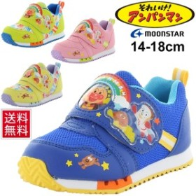 キッズシューズ ベビー 男の子 女の子 子ども アンパンマン ムーンスター moonstar キャラクター 子供靴 14.0-18.0cm /APM-C150