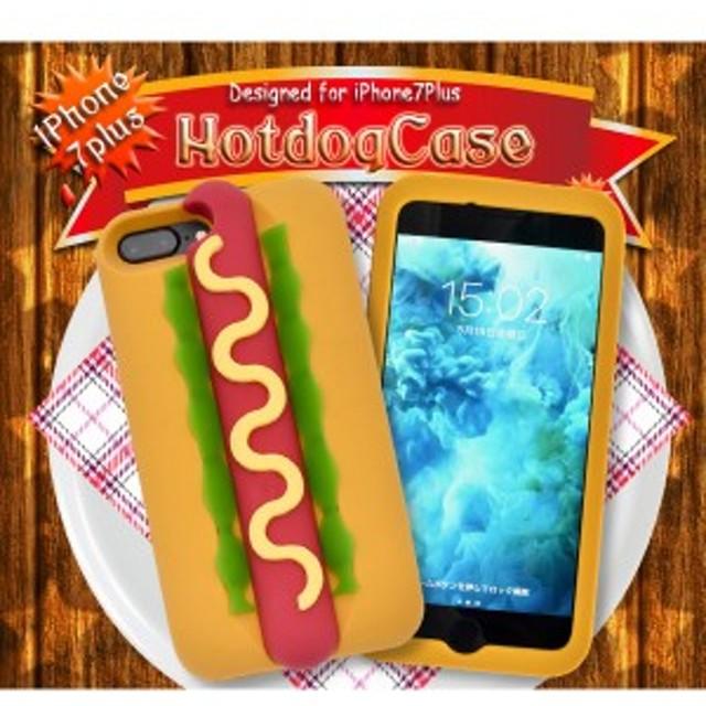 fb9a372bef 8/7プラス用] iPhone 7/8Plus用ホットドッグケース シリコン 通販 LINE ...