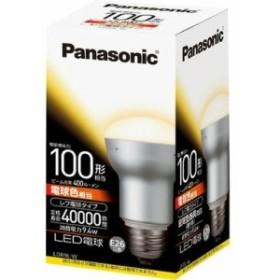 パナソニック LEDレフ電球 100形 9.4W 電球色相当 LDR9LW(1コ入)[蛍光灯・電球]