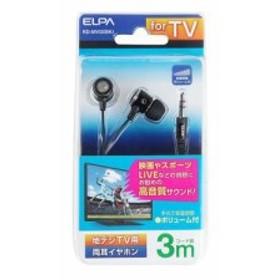 ELPA TV用インナーホン音楽鑑賞 ブラック