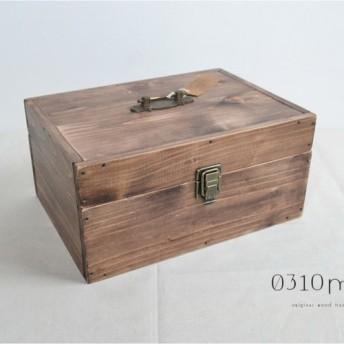 0310 国産ひのきの救急箱(ダークチョコ色×アンティークブロンズの取手)