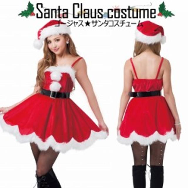コスプレ サンタ  サンタコスプレ 衣装 ワンピース サンタ衣装 3点セット レディース サンタコス サンタクロース クリスマス