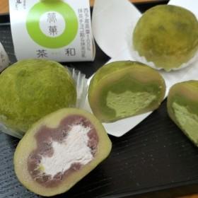 愛媛特産大 茶丸 茶○ 茶和 茶明 各種2個 8個セット