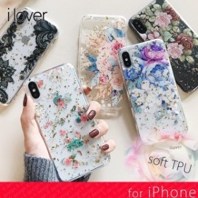 iPhone8 ケース iPhone X Xs XR iPhoneXs MAX アイフォン8 アイフォンX クリア ケース おしゃれ キラキラ 花柄 フラワー スマホケース