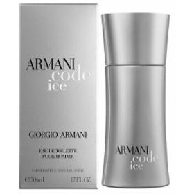 ジョルジオ アルマーニ GIORGIO ARMANI コード アイス プールオム EDT SP 50ml 【香水】【在庫あり】