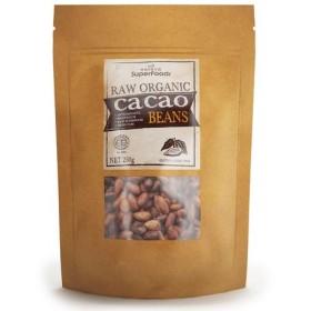 オーガニック ロー カカオ豆 250g / Natava Organic Cacao Beans