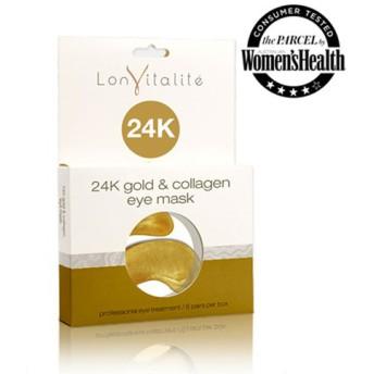 【3箱セット】送料無料♪〔アイマスク〕ゴールド&コラーゲン 24K(6袋入り)アンチエイジング