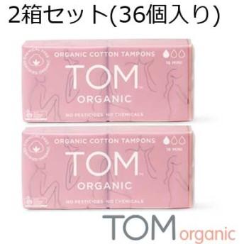 [TOM ORGANIC]トム オーガニック タンポン(ミニ)16個入りx2箱セット
