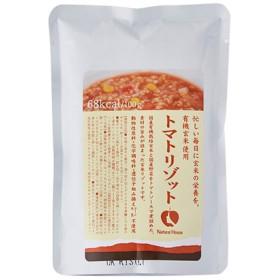 <便利なレトルトパウチ>玄米トマトリゾット