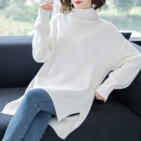 大人カジュアル☆ハイネックニット 全3色 オーバーサイズニット 大きいサイズ  韓国 オルチャン ファッション 韓国 風 レディース ファ