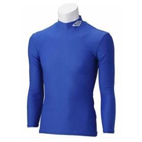アンブロ Jr.L/Sパワーインナーシャツ(BLU・150) umbro サッカー・フットサル インナーウェア DS-UAS9300J-BLU-150【返品種別A】