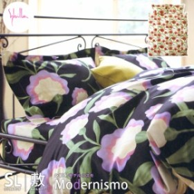 シビラ sybila 敷き布団カバー 「モデルニスモ」 シングルロング  105×215cm ( 布団カバー 敷布団カバー カバー おしゃれ シングル )