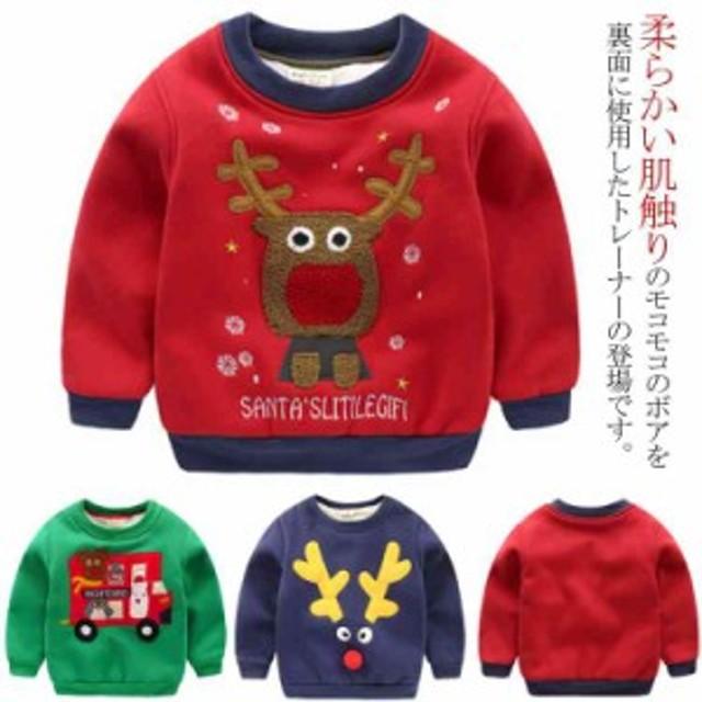 5323b37edf70a 子供服 プルオーバー パーカー トナカイ 裏ボア トレーナー 男の子 女の子 クリスマス サンタさん スウェットトレーナー