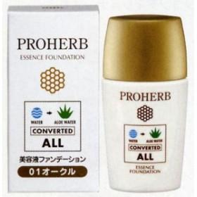 プロハーブ 美容液ファンデーション オークル(30ml) 岐阜アグリフーズ
