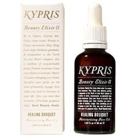 KYPRIS Beauty Elixir I 1000 Roses Facial Serumフェイシャルセラム50ml