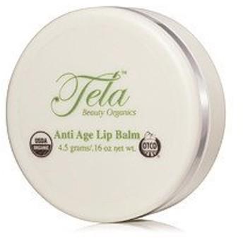アンチエイジング・リップバーム『Tela Beauty Organics』USDA認定オーガニック