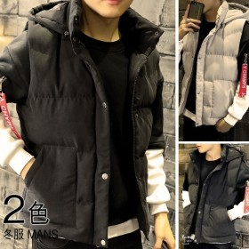 無地 メンズファッション 男性 トップス 冬 ダウンベスト 袖なし 大きいサイズ展開 ブラック グレー カジュアル 上品な素材 彼氏にプレゼント 韓国風 スタンドカラー
