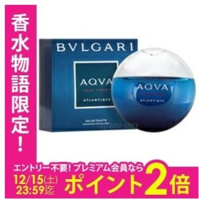ブルガリ BVLGARI アクア プールオム アトランティック 30ml EDT SP fs 【あすつく】【香水 メンズ】