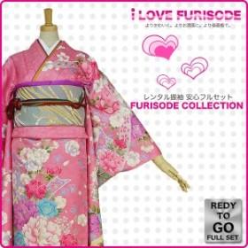 レンタル 振袖 フルセットピンク pink系 No.125 適応身長:150~165cm位