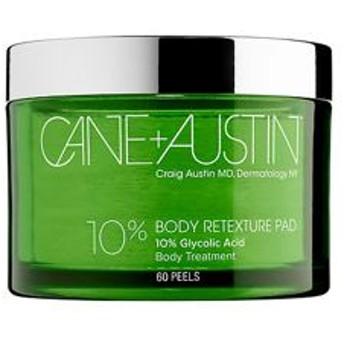 ケイン + オースティン ボディリテクスチャーパッド (Cane + Austin Body Retexture Pads)