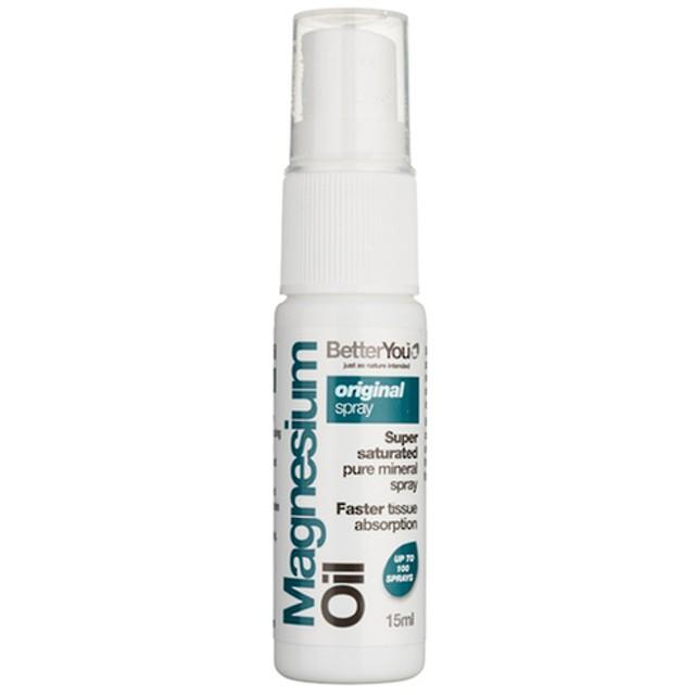 <経皮吸収タイプの塩化マグネシウム>ホランド&バレット Magnesium Oil Spray マグネシウム オイルスプレー