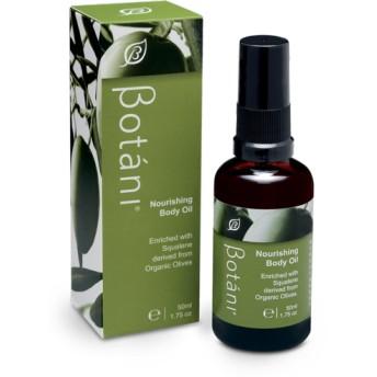 【植物由来】栄養ボディオイル 50ml/ Nourishing Body Oil
