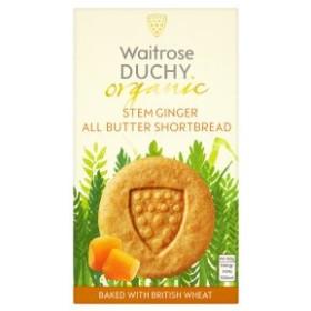 チャールズ皇太子*王室御用達オーガニックジンジャーショートブレッド stem ginger all butter shortbread