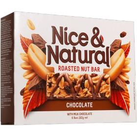 単品販売!ローストナッツバー チョコレート味 31gx1本 Chocolate
