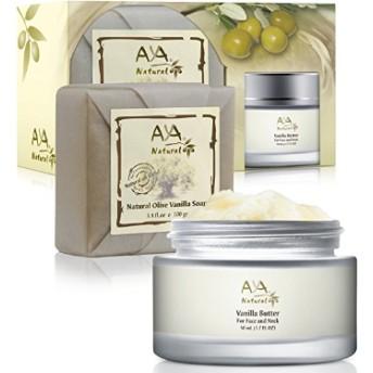アヤナチュラル バニラフェイシャルバターセット(Aya Natural Vanilla Facial Butter kit)