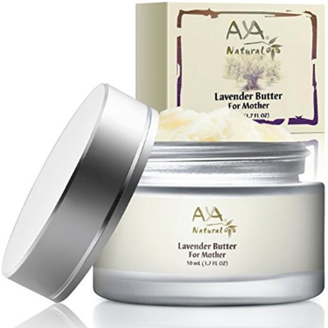 アヤナチュラル ストレッチマーク対応 ボディバター (Aya Natural Body Butter)