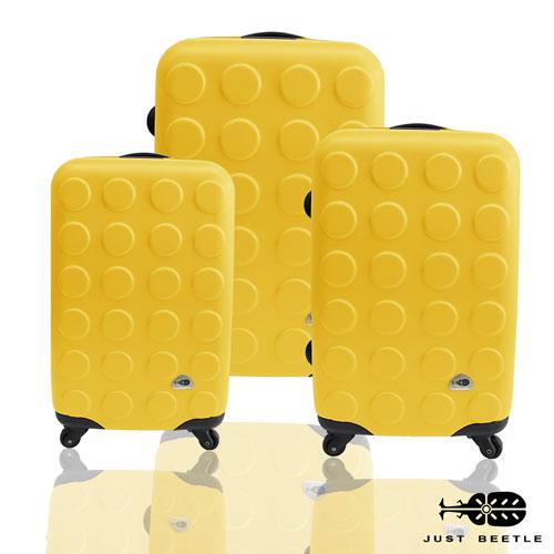 ✈Just Beetle積木系列ABS輕硬殼三件組旅行箱/行李箱