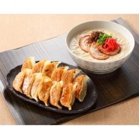 久留米豚骨ラーメン&餃子菜館の餃子セット