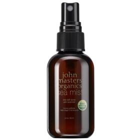 John Masters Organics トラベルサイズ シーソルト&ラベンダー スプレー 2本セット 送料込み
