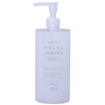 ナイス&クイック/ボタニカル高保湿化粧水N(本体) 化粧水