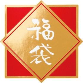 ヘッズ ゴールド福袋シール-1 FUG-1S 1セット(1350枚:50枚×27パック) (直送品)