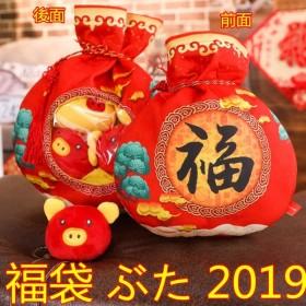 福袋 2019 おすすめ ぶた ぬいぐるみ クッション 新年 ギフト お祝い お正月 新年会景品 誕生日プレゼント 豚4個セット 37