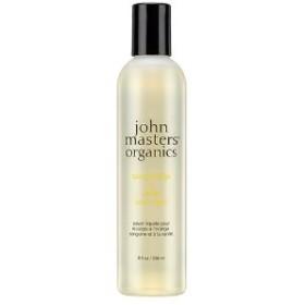 ジョンマスターオーガニック ブロッドオレンジ&バニラボディウォッシュ(John Masters Organics)