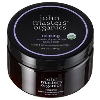 ジョンマスターオーガニック ラベンダー&パルマローザボディスクラブ(John Masters Organics)