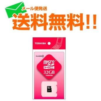 マイクロsdカード 32GB 東芝 microSDカード microSDHC クラス4 SD-ME032GS
