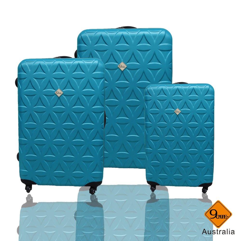 Gate9花花系列ABS霧面三件組輕硬殼旅行箱/行李箱