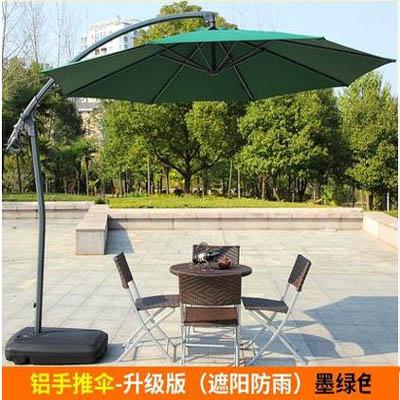 【戶外遮陽傘-鋁手推升級防雨-3.0米-8股-1套1組】庭院太陽傘送十字座(底座需另購)-7670608