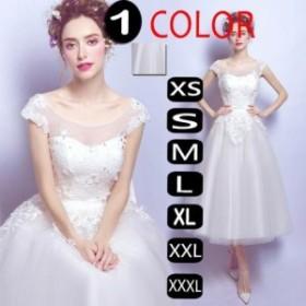 f85c3aa472bee ブライダル ウェディングドレス エンパイアドレス ゲストドレス マキシ丈ドレス 編み上げ Aライン 結婚式ドレス