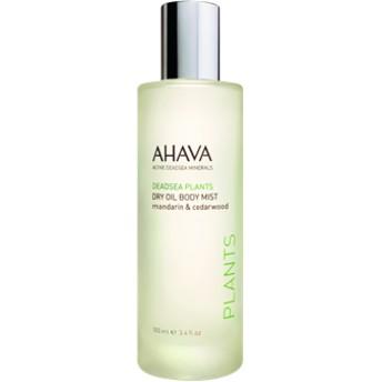 アバヴァ ドライオイルボディミスト マンダリン&シダーウッド (AHAVA Dry Oil Body Mist)