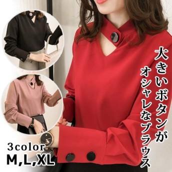 大きいボタンが特徴のオシャレなブラウス バルーンスリーブ とろみブラウス 体系カバー 体型カバーにぴったり 重ね着にも◎秋冬 最新韓国ファッション